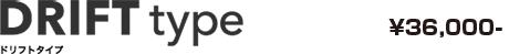 ORIGINAL STEERING Series DRIFT Type