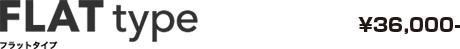 ORIGINAL STEERING Series FLAT Type